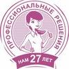 """ООО """"НТВП """"Кедр-Консультант"""""""