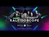 Welcome to Kaleidoscope Flamingo NY 18 httpwww.anulnou.md