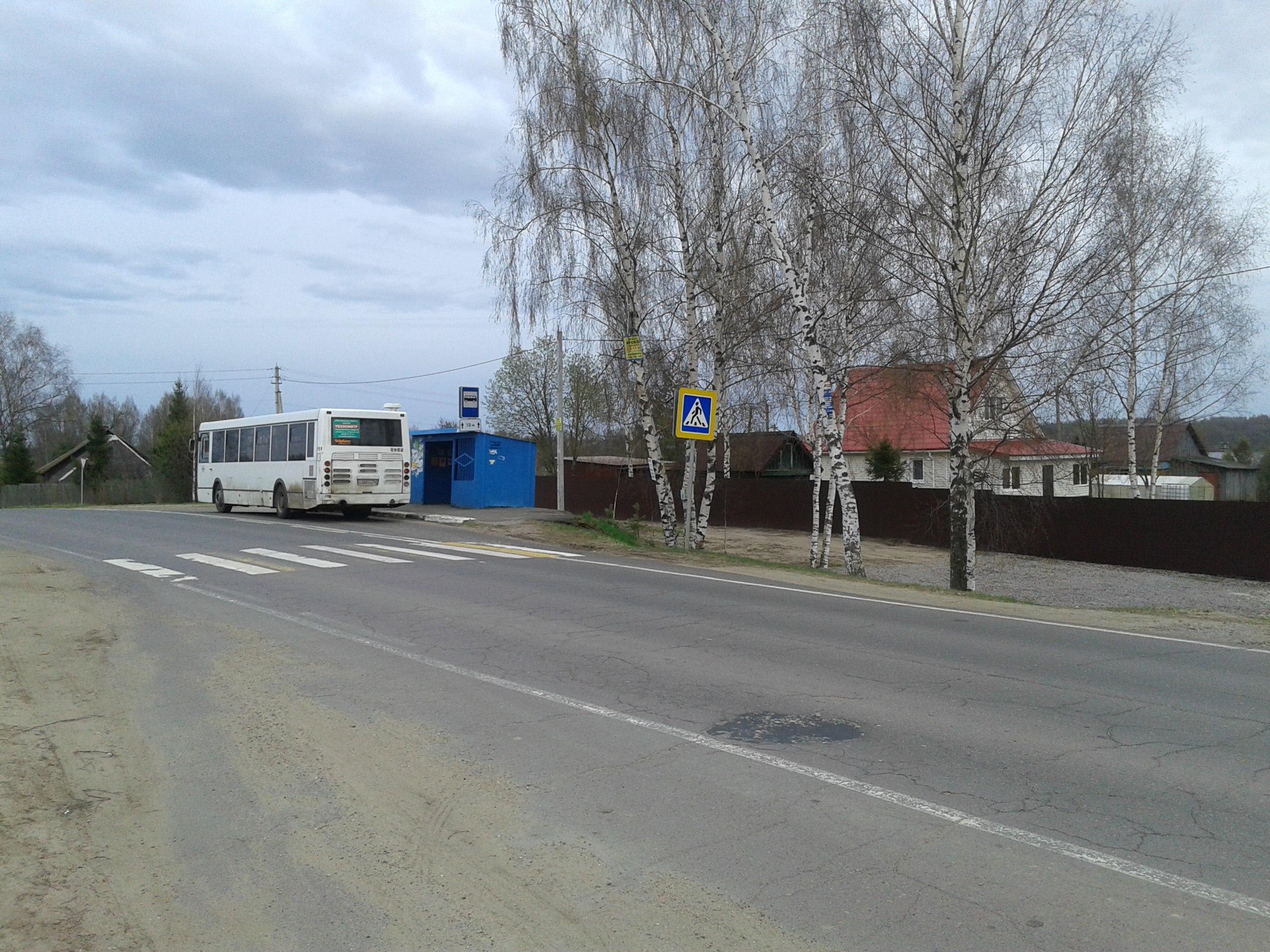 Автобус №109. Конечная. д.Гаврилово