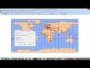 Урок №15 Открытие файлов shp в MapInfo