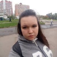 Анастасия Юренкова