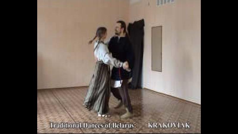 Беларускі Народны Танец Кракавяк Школа Танцаў Аляксея Бурнасенка