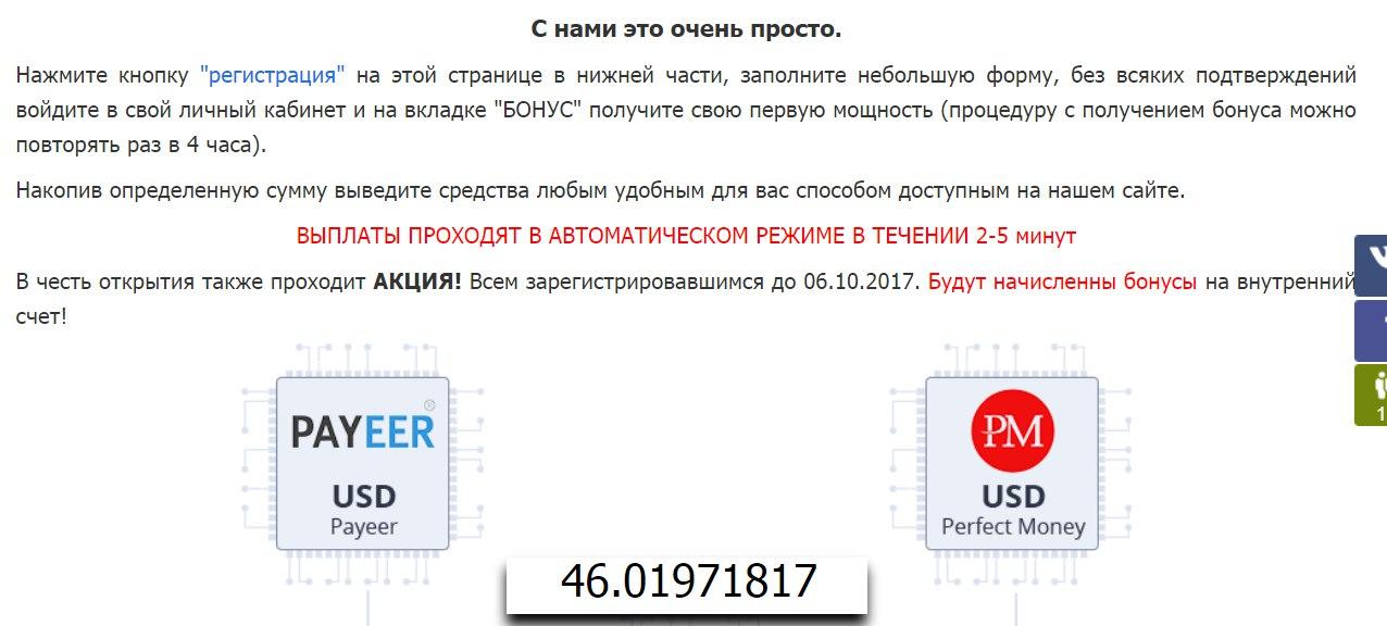 https://pp.userapi.com/c639231/v639231450/4a7d6/sOY1qc1L_v0.jpg