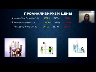 17.02.17. ЛТО Соловьева Надежда BestLife