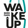 Wake UP -=Kaliningrad=-