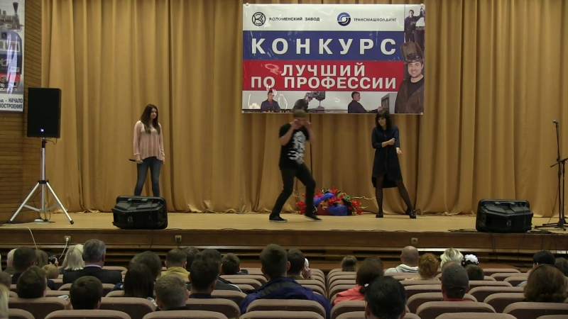 группа Reflex - танцы, танцы (cover А. Калистратова Е. Атрощенко). Танец в исполнении Н. Рассадина (су-шеф))