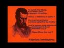 Ο Ξεπεσμένος Δερβίσης, του Αλεξάνδρου Παπαδιαμάντη (1896)