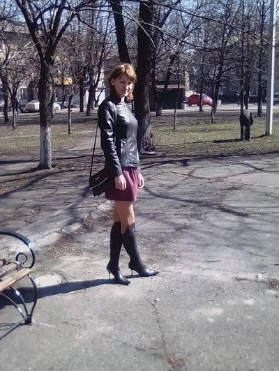 Виктория Усенко