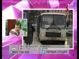 Новости Ярославля 10.02.2017