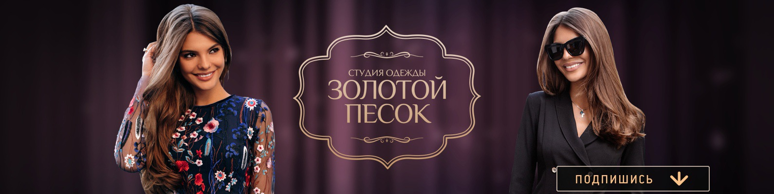 68d726c5f36 СТУДИЯ ОДЕЖДЫ