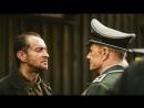 Собибор 2018 трейлер - тизер русский язык HD / Константин Хабенский /