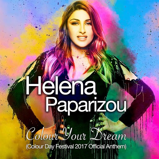 Helena Paparizou альбом Colour Your Dream (Colour Day Festival 2017 Official Anthem)