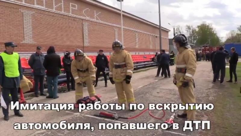 12.05.2017 СОРЕВНОВАНИЯ ДОБРОВОЛЬЦЕВ.УЛЬЯНОВСК