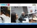 Live: Ника FM - Официальная группа