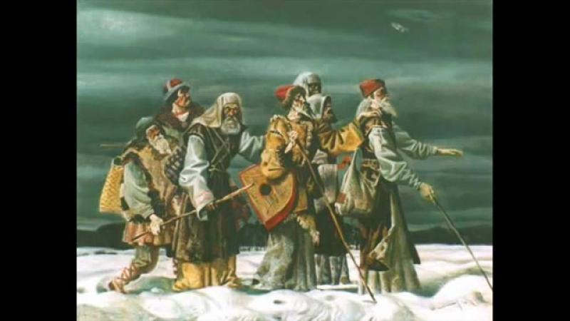 Иосиф Бродский - Пилигримы.