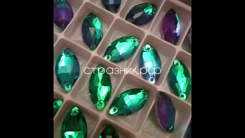 Purple Velvet Emerald