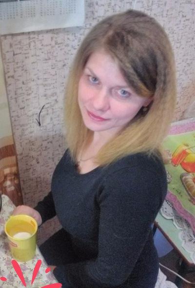 Ольга Лисицына