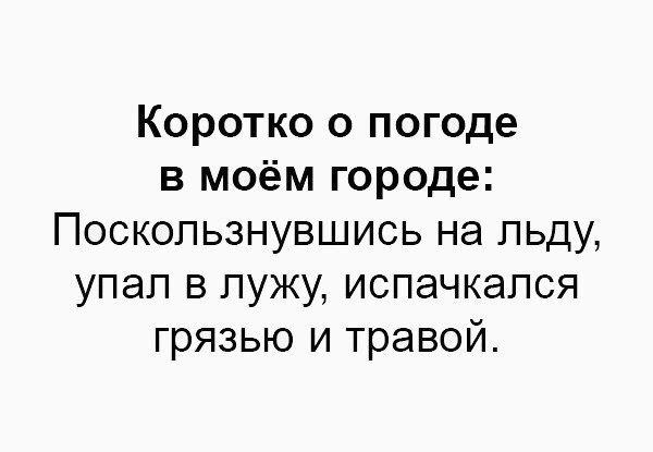 Александр Чуприков-Крынский |
