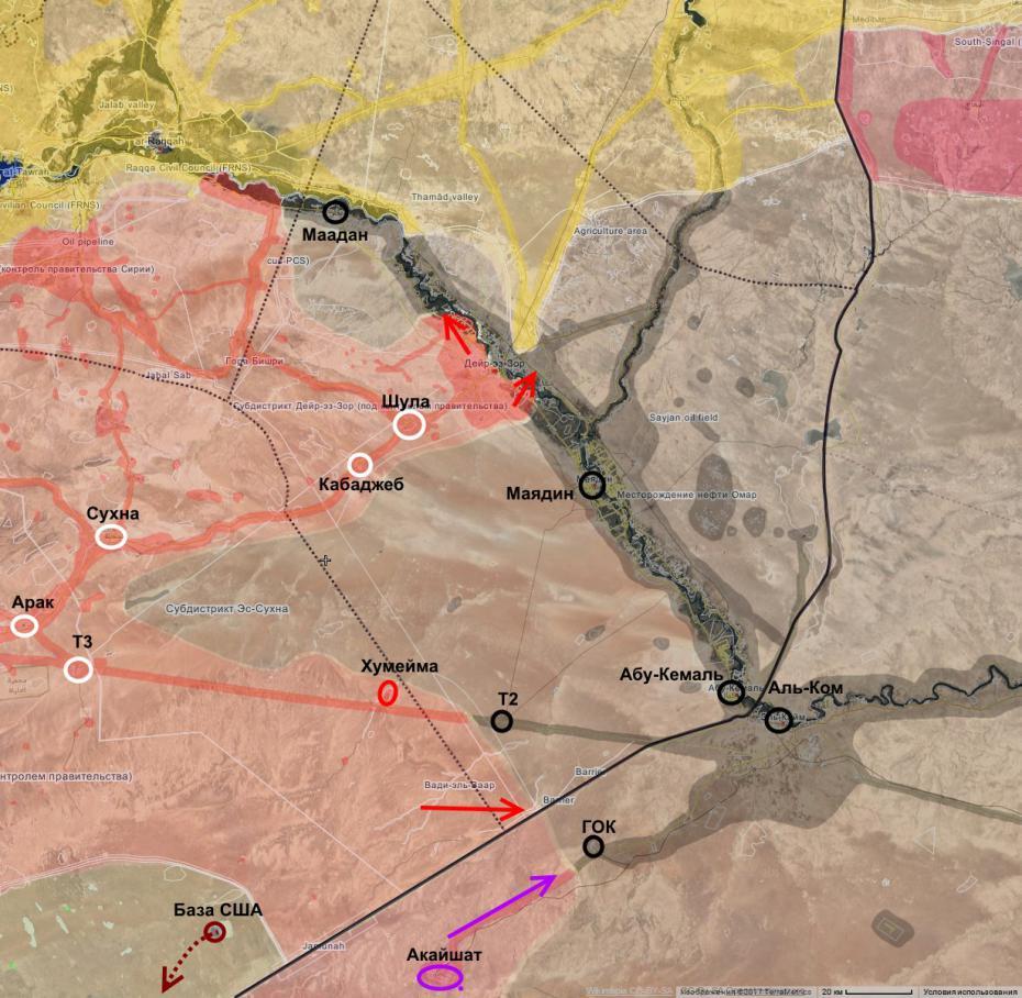 [BIZTPOL] Szíria és Irak - 6. - Page 37 DRRjKsMt3dA