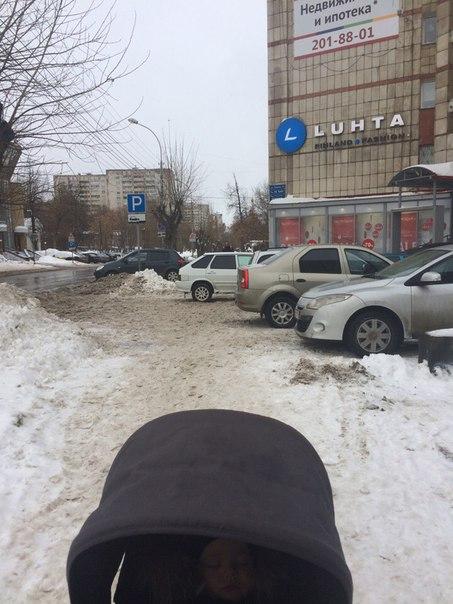 Пешеходная дорога ул. Екатерининская - в сторону детской поликлиники (