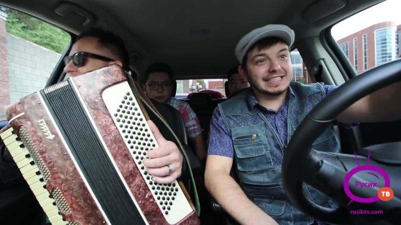 Таксист Русик. Лада седан - Баклажан