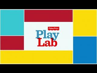 Кто играет первым? Малыши из PlayLab!