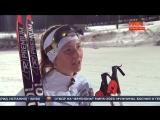 Интервью Дарьи Домрачевой перед стартом сезона 2017_2018