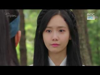 ~My love in Korea ~Любовь короля отрывок 24 серии