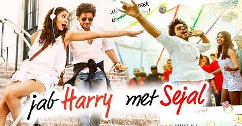 Jab Harry Met Sejal Torrent
