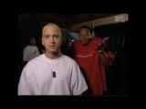 Eminem: «Dr. Dre - мой друг». Вырезанная сцена со съёмок клипа на трек «The Real Slim Shady»