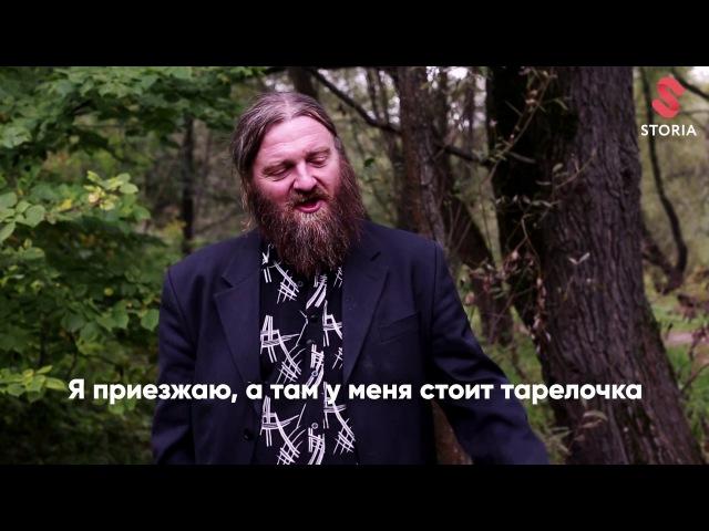 Отец Аркадий Шлыков - зачем нужны священники?
