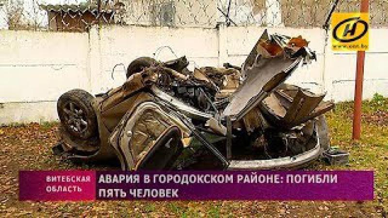 За жизнь пострадавшей в страшном ДТП в Городокском районе борются медики