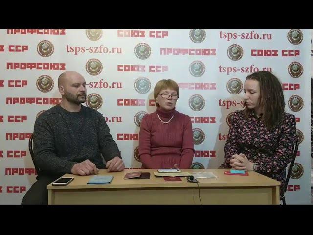 Как у нас выкрали паспорт СССР и подменили его на фальшивый РФ