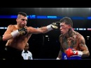 Gabriel Rosado highlights