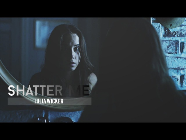 Julia Wicker The Magicians Волшебники