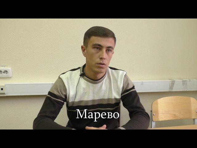 Красная книга русского языка Марево