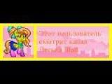PMV Песни - Волшебный мир (OST ,,Алладин)/В честь 700 подписчиков!