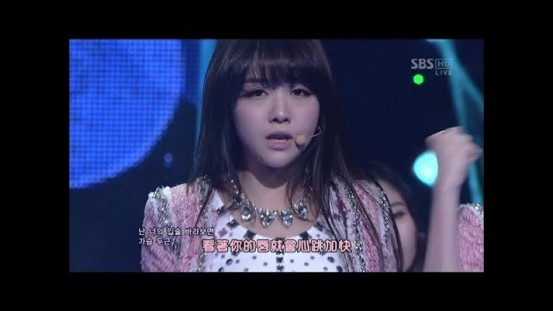 [LIVE] GIRL'S DAY - DON'T FORGET ME [2012.12.16][繁體中字]