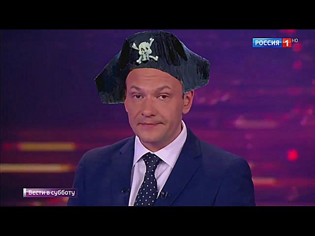 Член сына пиратского красти краба
