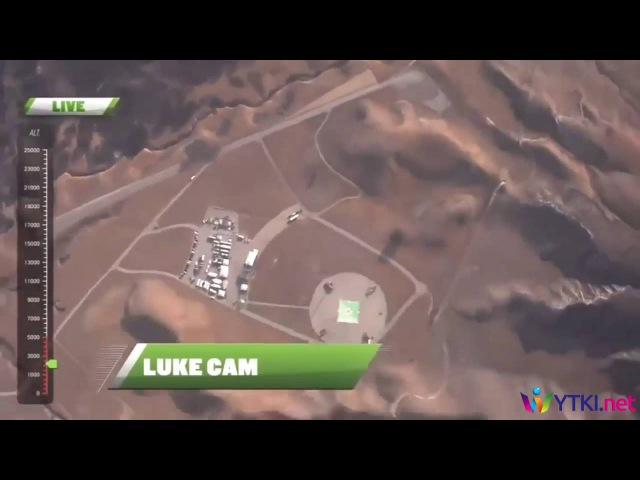 Прыжок без парашюта, Люк Айкинс. Мировой Рекорд
