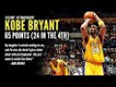 Kobe Bryant vs Blazers AMAZING 65 Pts, 24 in 4th, Unreal CLUTCH!