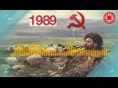 Марият Магомедалиева Песня о чабане Ретро 1989г Аварская
