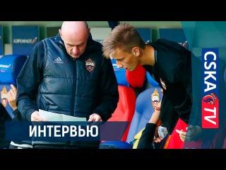 Кучаев: Первый гол стал ключевым моментом матча