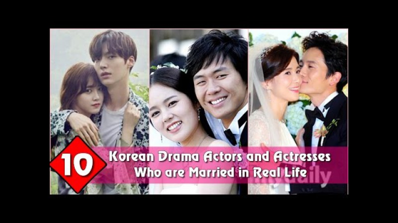 TOP 10 Korean Drama Actors and Actresses Who are Married in Real Life
