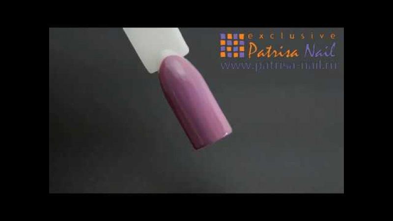 Однофазный гель-лак Patrisa Nail №737 Московский дворик