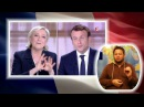 Шок для Эмманюэля Макрона в французских дебатах