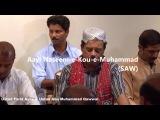 Aayi Naseem e Kou-e-Mohammad (SAW) - Naat by Hazrat Bedam Shah Warsi