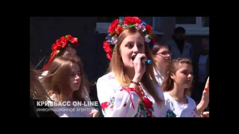 Студенты Криворожского педуниверситета создали живую карту Украины