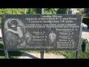 В память о бойцах Альфы и Вымпела погибших в Беслане