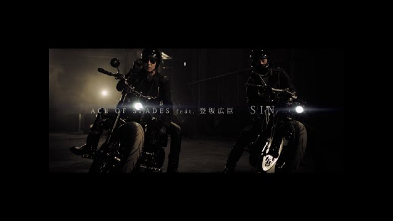 ACE OF SPADES feat. 登坂広臣 / SIN <Music Video>from HiGH LOW ORIGINAL BEST ALBUM